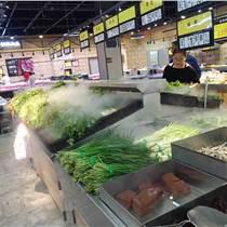 蔬菜水果海鮮食品保鮮噴霧加濕器