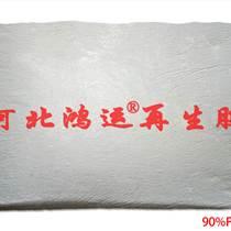 用灰色異戊二烯再生膠生產灰色橡膠制品