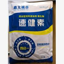 微生態添飼料加劑速鍵素