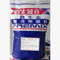 2.5%育肥牛微生態型專用預混料