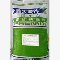 2.5%育肥羊微生態型專用預混料