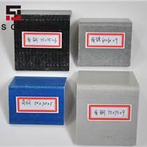 歐升專業生產玻璃鋼角鋼,玻璃鋼型材,