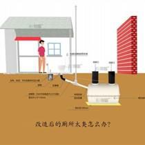 环保型玻璃钢化粪池价格 厕所冲水桶原理-港骐