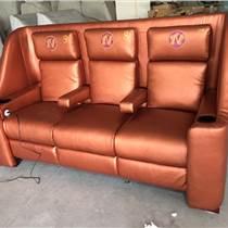 湖北电影院VIP情侣座沙发生产工厂,武汉家庭影院沙发