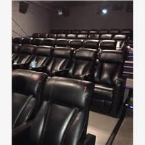 直銷電影院VIP廳沙發】電動伸展沙發生產供應商