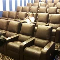 影院沙發生產廠家/影視廳VIP沙發功能沙發訂制