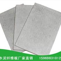 济南水泥纤维板厂家打造绿色钢结夹层楼板