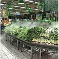 蔬菜架专用喷雾气机价格