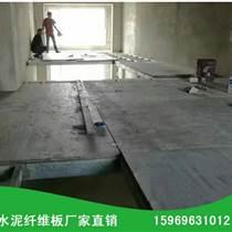 太原市防火性特别好的水泥纤维板