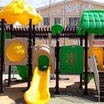 儿童玩具厂家_幼儿园玩具_组合滑梯订制