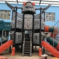 深圳大型玩具之戶外組合滑梯廠家