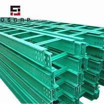 【玻璃鋼橋架】歐升玻璃鋼槽式電纜橋架