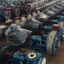 蘭州氟塑料化工泵和甘肅耐腐蝕化工泵銷售