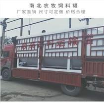 拉飼料的罐車_散裝飼料專用運輸車_定做銷售