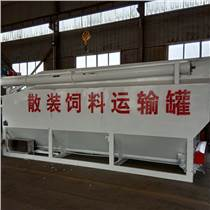 廠家熱銷散裝飼料罐_飼料廠雙絞龍運輸罐車