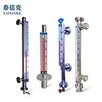 磁翻板液位計 防腐耐高溫液位計