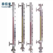 磁性浮子液位計 304不銹鋼鍋爐水位計油位計