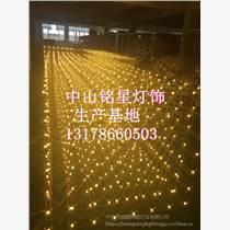 酒店大堂 商業共公區域光立方吊燈 銘星17年OEM工