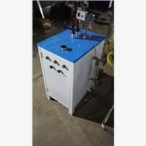 電熱蒸汽發生器  智能省電電鍋爐  免檢蒸汽發生器