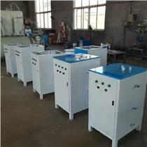 電蒸汽發生器  電熱鍋爐  電磁蒸汽發生器