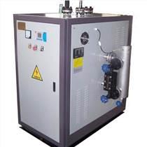 电蒸汽发生器  免检电锅炉  智能省电电锅炉