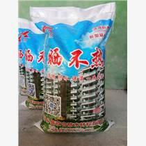 河南新乡哪里有卖晒不热
