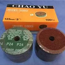 24目-320目進口砂紙片 鋼制磨片 100mm-1