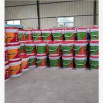 供甘肅K11和蘭州k11防水涂料公司