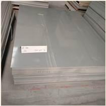 工程塑料PVC板材 硬板聚氯乙烯淺灰色板 藍色加工1