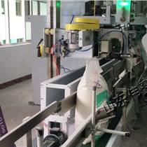 采购自动上袋包装机 大米全自动包装码垛厂家