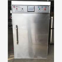 廠家直銷 惠鼎速凍柜 液氮速凍機 荔枝龍眼速凍柜