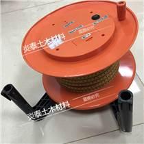 30m 50m沉降观测仪 53mm沉降管 沉降磁环
