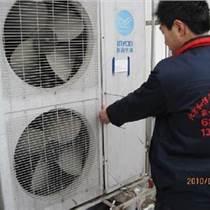 門頭溝大灰廠林場移機空調網點-隨時在線維修接單-空調
