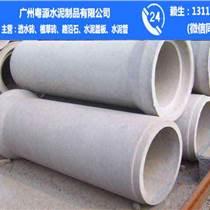 中山 钢筋混凝土水泥管 水泥涵管 规格 图片