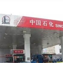 保定市戶外加油站噴霧降溫設備全國著名生產商