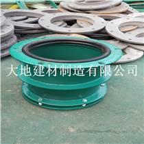 江蘇柔性鋼套管建筑防水套管價格--河南鞏義大地建材有