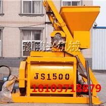 优质JS1500混凝土搅拌机生产厂家供应