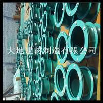 大連建筑柔性防水套管廠家大力發展--河南鞏義大地建材