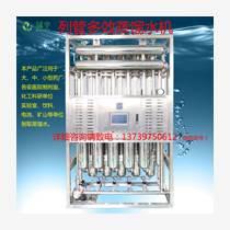 化妝品護膚品專用列管多效蒸餾水機