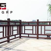 江苏欧升供应护栏 围栏 玻璃钢栏杆