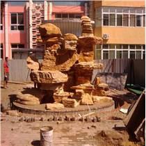 门头沟水幕墙设计制作千层石假山喷泉设计施工公司