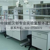 中綠能漢郁實驗室全鋼試驗臺