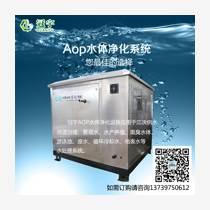 河北飲用水水體殺菌消毒凈化設備