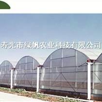 圓拱型連棟溫室 薄膜連棟溫室大棚 溫室材料配件