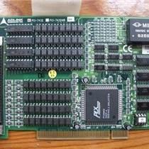 通訊類抄板 電腦主板抄板
