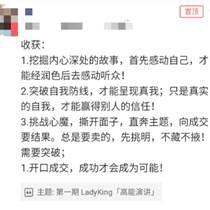 深圳哪里有好的演講班