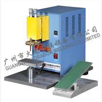 火龍牌電容儲能式點(凸)焊機