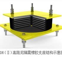 衡水博利桥梁橡胶垫块 桥梁支座的布置原则