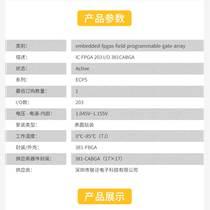 深圳LatticeFPGA芯片現貨FPGA芯片現貨出