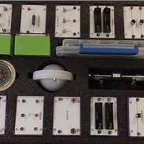 電學實驗箱 中小學教學科學探究實驗箱